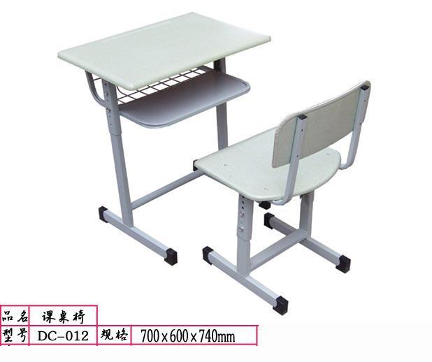 秒 产品描述 产品名称:南通课桌椅-单人位/课堂培训桌椅   &