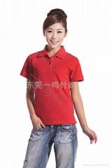 东莞广告衫