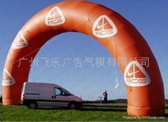 充气拱门arch-009