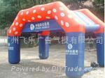 充气帐篷tent-001
