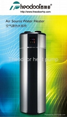 X7 integrated hybrid water heater