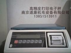 南京打印电子称