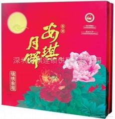 安琪锦绣前程月饼礼盒