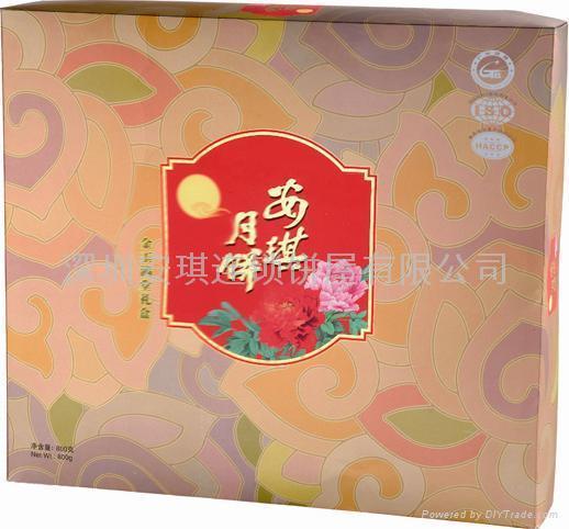 安琪金玉滿堂月餅禮盒 1