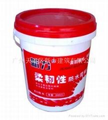 新力品牌柔韧性防水浆料