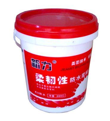 提供新力牌柔韌性防水材料 1