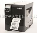 斑馬zm400條碼打印機