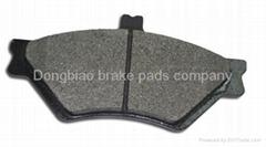 GMC LEYLAND HOLDEN brake pad auto car spare brake parts shoe pads