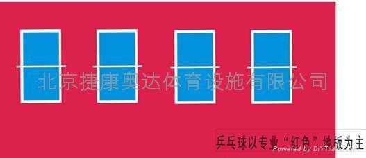 乒乓球PVC运动地板 1