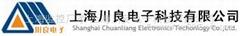 上海川良智能科技有限公司