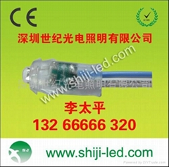 供應LED穿孔字燈串