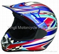 ATV Motorcycle Helmets