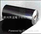 DFD250 Black PET Film V-