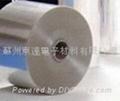 DF6025 CLEAR PET Film V-0 VTM-0 1