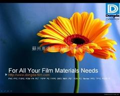 Suzhou Dongda Technology Co., Ltd.
