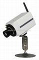 720P WDR 2 megapixel IP Box camera