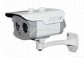 2.0 Megapixel IP IR Camera with array led