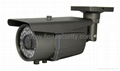 H.264 2MP IP IR Box Camera waterproof outdoor use