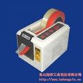 ED-100胶带切割机