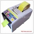 RT-5000胶纸机
