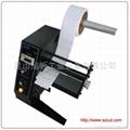 Automatic Label Dispenser 1150D