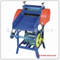 Scrap wire Stripping Machine, cable wire stripping machines X-1003