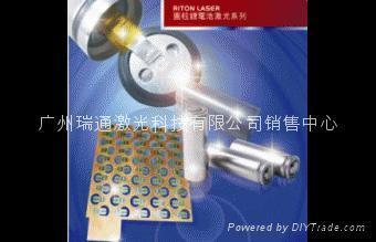 供应18650,26650圆柱锂离子电池极耳激光点焊机 2