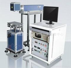 供应免维护进口半导体激光打标机
