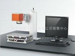 供应生产线激光打标机