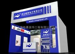 上海展覽展台服務 上海展台搭建設計
