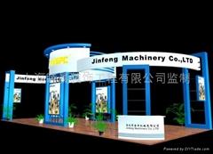 上海展會設計公司,展會設計搭建公司