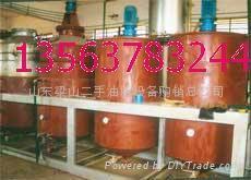 二手加工精炼米糠油设备
