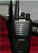 two way radio,walkie talkie,interphoneVT-8800