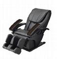 按摩椅模具/按摩椅子模具/塑料