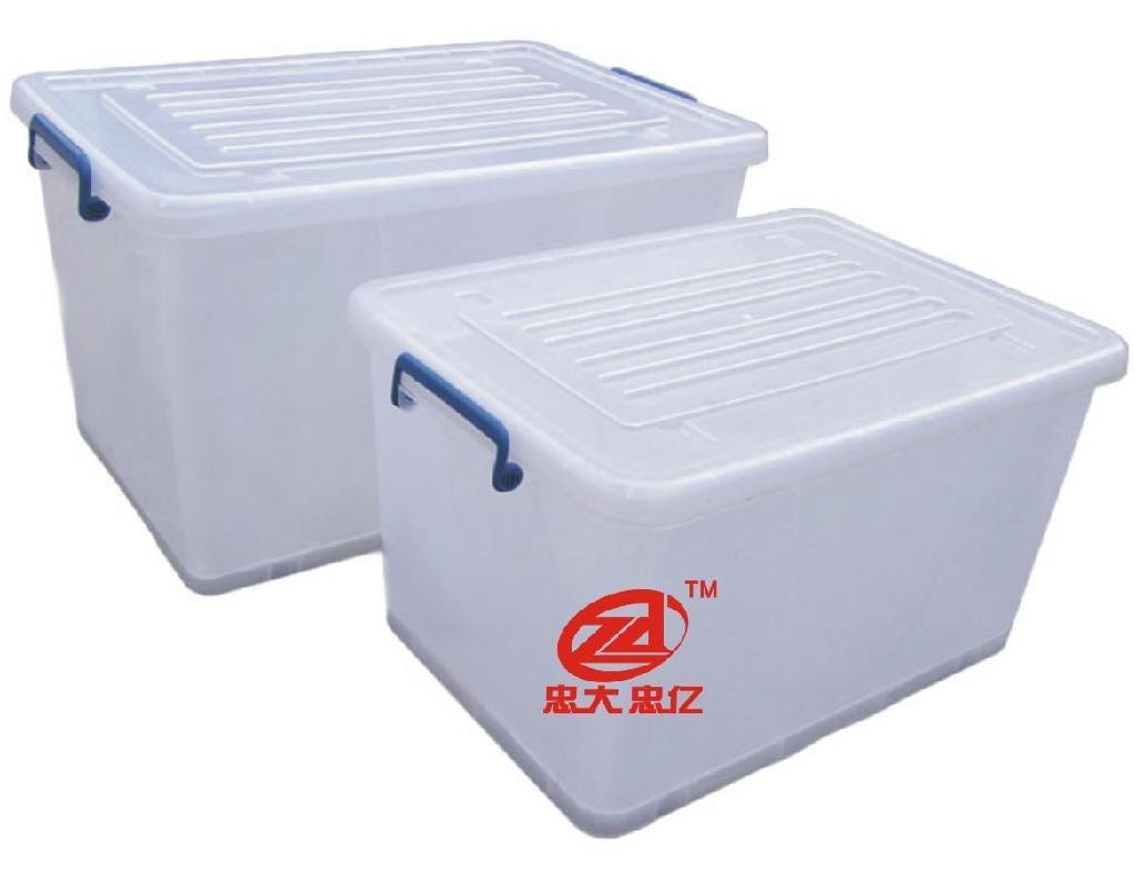 週轉箱模具/塑料箱模具/塑料水果箱模具 1