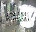 電熱水壺模具