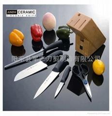 High Quality Ceramic Knife Set