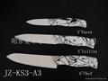 高質量陶瓷套刀