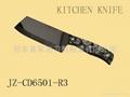 高質量廚房陶瓷刀