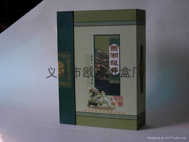 茶葉盒 1