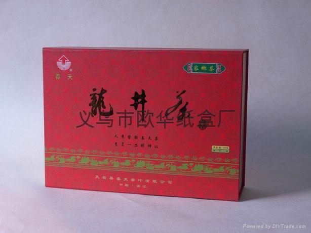 茶葉盒 2