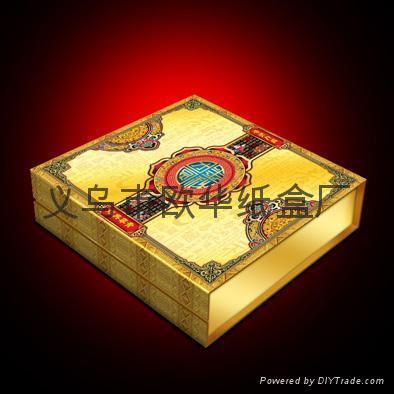 茶葉盒 4