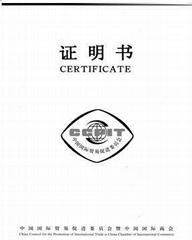 深圳荣晋国际货运代理