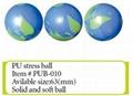 PU发泡玩具弹力球 3
