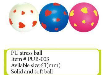 PU发泡玩具弹力球 4