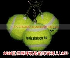 40mm迷你网球钥匙链可印刷LOGO广告球