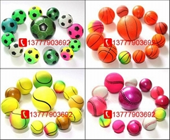 dog toy rubber ball with hi bouncing 60mm diameter