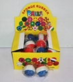 宠物玩具橡胶弹力球60MM中号荧光 2