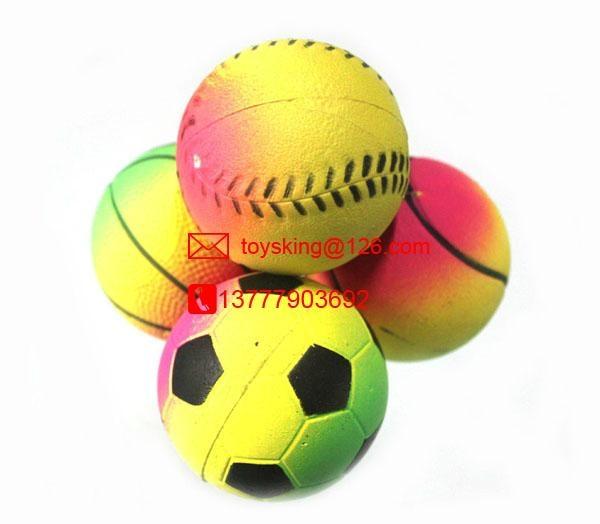 宠物玩具橡胶弹力球60MM中号荧光 5