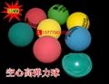 55MM空心橡胶弹力球壁球